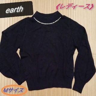 アースミュージックアンドエコロジー(earth music & ecology)の【H.H4023様】ニット トップス セーターM 新品 ❮レディース❯(ニット/セーター)