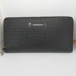 カステルバジャック(CASTELBAJAC)のカステルバジャック 長財布 ラウンドファスナー ブラック(長財布)