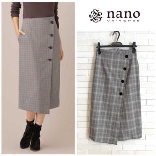 nano・universe - ほぼ新品 ラップスカート ロングスカート ミモレ丈 グレンチェック S