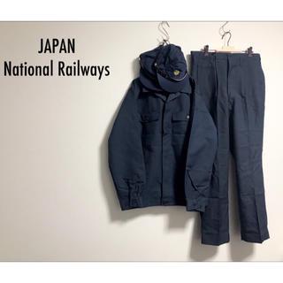 古着 旧国鉄 現JR ワークジャケット パンツ セットアップ 帽子 ビンテージ(セットアップ)