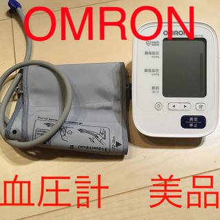 オムロン(OMRON)のOMRON血圧計オムロン(その他)