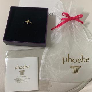 フィービィー(phoebe)のphoebe♡ストーン付きクロスリング(リング(指輪))