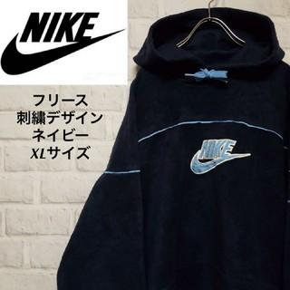 NIKE - 【珍デザイン】ナイキ 刺繍 プルオーバー フリースパーカー ネイビー XL