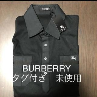 バーバリーブラックレーベル(BURBERRY BLACK LABEL)のBURBERRY  バーバリー  タグ付き 未使用(その他)