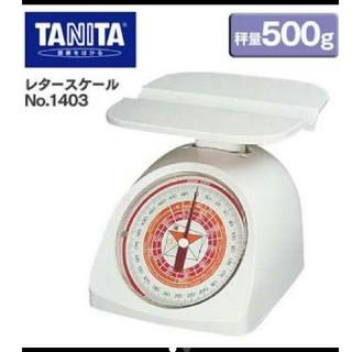 タニタ(TANITA)のタニタ TANITA  NO-1403W [レタースケール ホワイト](調理機器)