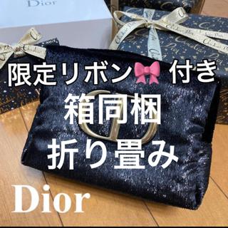 Christian Dior - ❤️ディオール 黒 2020 ホリデー ノベルティ ポーチ 新品未使用