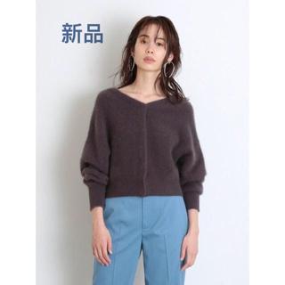 snidel - Snidel   2020秋冬 新品 ブラウン ニット カーディガン