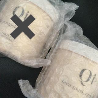 SHISEIDO (資生堂) - 資生堂 Qi(キ) フェースマスククリーム 大容量サイズ 2点