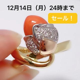750 スリーカラー ダイヤモンド 0.13 モモ珊瑚 1.50 リング(リング(指輪))