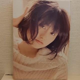 ももいろクローバーZ - ももクロ あーりん 佐々木彩夏 ソロ写真集
