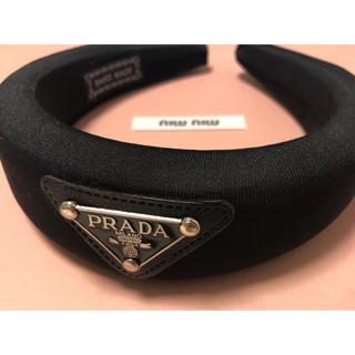 プラダ(PRADA)のPRADA カチューシャ ブラック(カチューシャ)