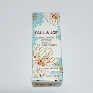 PAUL & JOE - 【ポール&ジョー】リップスティックトリートメント(レフィル)
