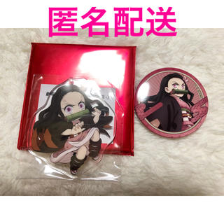 集英社 - 鬼滅の刃 アクリルチャーム 缶バッチ 禰豆子