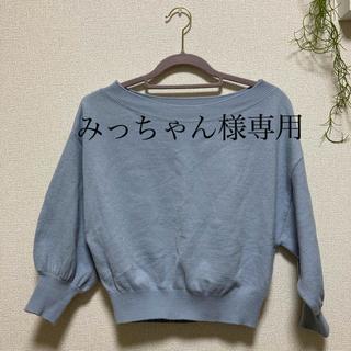 スナイデル(snidel)のみっちゃん様専用 スナイデル ニット プルオーバー(ニット/セーター)