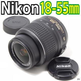 Nikon - ✨標準レンズ♪✨ニコン Nikon AF-S DX NIKKOR 18-55mm