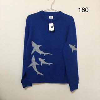 ギャップキッズ(GAP Kids)の新品★GAP★青のサメ柄セーター(160)定価5900円(ニット)