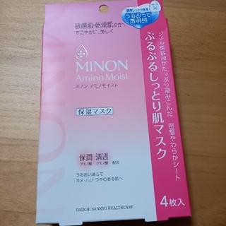 ミノン(MINON)のミノン アミノモイスト ぷるぷるしっとり肌マスク(4枚入) パック(パック/フェイスマスク)