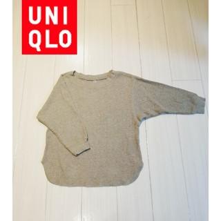 ユニクロ(UNIQLO)の【UNIQLO】ワッフルTシャツ(7分袖)(Tシャツ(長袖/七分))