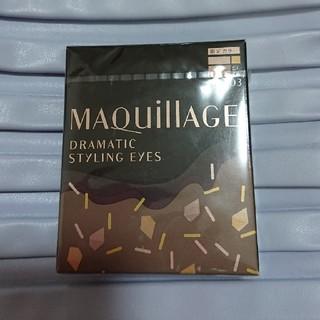 マキアージュ(MAQuillAGE)のMAQuillAGE ドラマティックスタイリングアイズbr703(アイシャドウ)