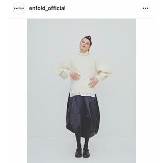 エンフォルド(ENFOLD)のENFOLD エンフォルド バルーンスカート スカート ブラック 36 2019(ロングスカート)