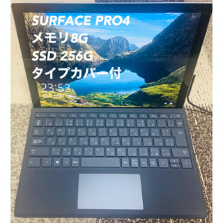 マイクロソフト(Microsoft)のsurface pro4 i5-6300u/8G/SSD256G/office(ノートPC)