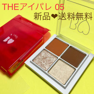 定価1,980円【THEアイパレ】 05❤︎予感のアプリコット(アイカラー)8g