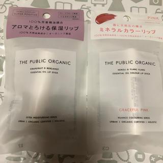 THE PUBLIC ORGANLC(リップケア/リップクリーム)