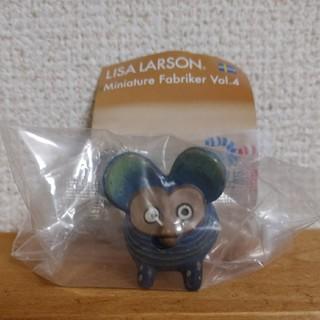 Lisa Larson - 新品未開封 リサラーソンガチャガチャ おばけネズミ リサラーソン