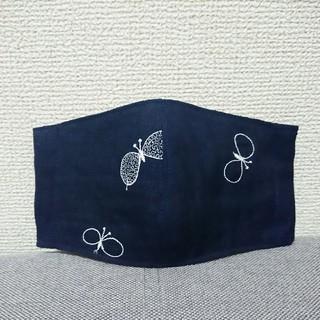 ミナペルホネン(mina perhonen)のミナペルホネンインナーマスク☆ハンドメイド(その他)