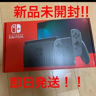 Nintendo Switch - ニンテンドースイッチ Nintendo Switch 本体 hac001