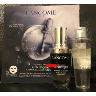 LANCOME - LANCOME  ジェニフィック 美容液