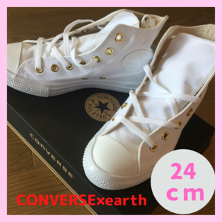 earth music & ecology - コンバース&アースミュージックアンドエコロジー ホワイト 24cm 新品