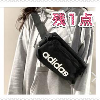 adidas - adidas シンプルボディバッグ ウエストバッグ