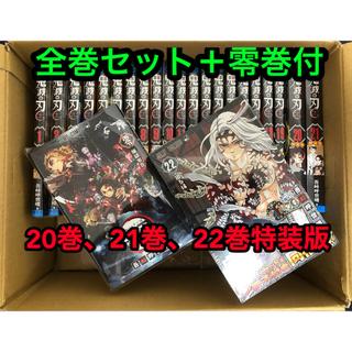 集英社 - 鬼滅の刃 全巻セット+零巻(20巻、21巻、22巻特装版)