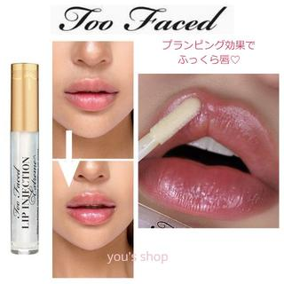 Too Faced - ☆新品☆正規品☆日本未発売☆TOO FACED☆唇ふっくらリッププランピング☆