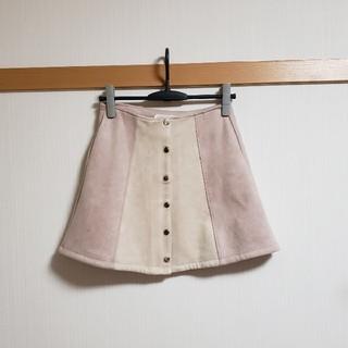 レディアゼル(REDYAZEL)のREDYAZEL ボタン スカート♡(ミニスカート)