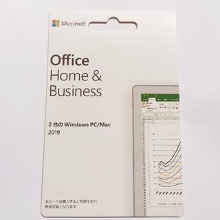 マイクロソフト(Microsoft)のOffice 2019Home Business 2019PC/Mac対応|2台(PC周辺機器)