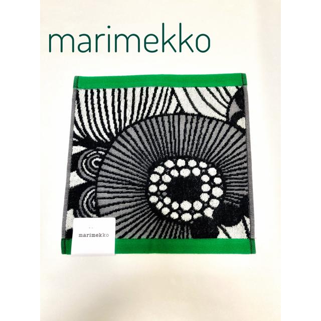 marimekko(マリメッコ)の Siirtolapuutarha タオルハンカチ インテリア/住まい/日用品の日用品/生活雑貨/旅行(タオル/バス用品)の商品写真