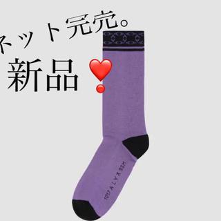 クリスチャンディオール(Christian Dior)の新品 ALYX Logo Socks 紫 ソックス s/m(ソックス)