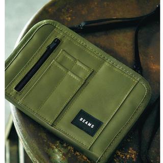ビームス(BEAMS)のKIMI様専用 BEAMS財布にもなるMA-1ポーチ & ミルクフェド リュック(その他)