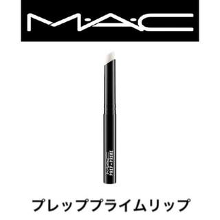 MAC - MAC マック プレップ プライム リップ リップベース
