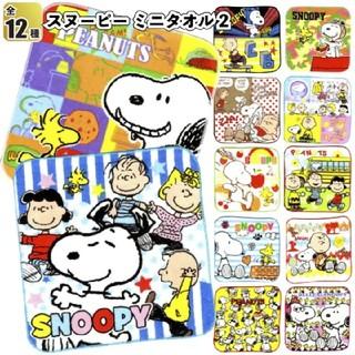 SNOOPY - 【新品 未開封】SNOOPY ハンカチ 12枚セット タオル