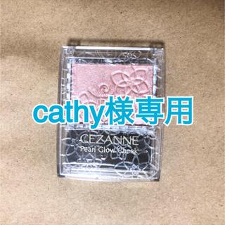CEZANNE(セザンヌ化粧品) - セザンヌ パールグロウチーク P3 シナモンオレンジ