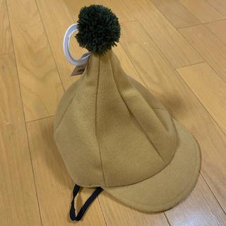 コドモビームス(こども ビームス)のトンガリ帽子 小人帽子(帽子)
