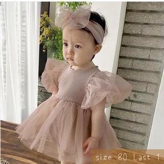 韓国子供服80  オールシーズン ベビードレス ロンパース リボン くすみピンク