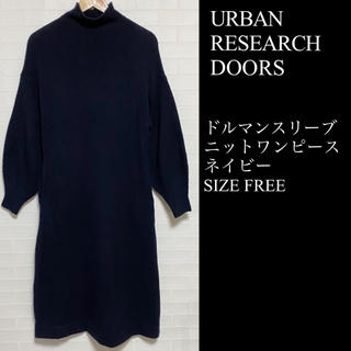 DOORS / URBAN RESEARCH