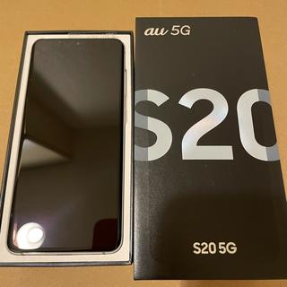サムスン(SAMSUNG)の美品 Galaxys20 5G  SIMロック解除済み(スマートフォン本体)