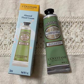 L'OCCITANE - ロクシタン ハンドクリーム アーモンド