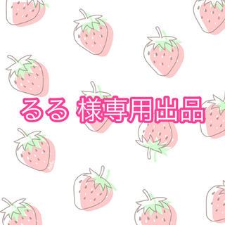 ジャニーズジュニア(ジャニーズJr.)のるる 様専用出品(男性アイドル)