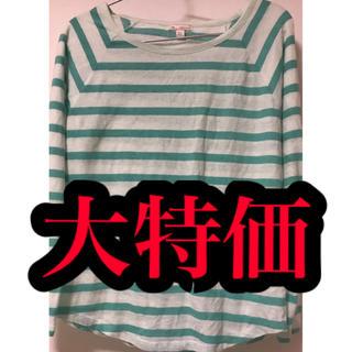 ギャップ(GAP)の【大特価】GAP ギャップ キッズ レディース(Tシャツ(長袖/七分))